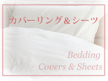 Covers&Sheets